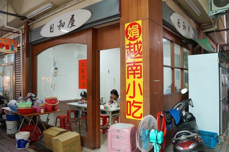 2016 01 23 085948 87 - 台中南屯市場 娟越南小吃 人氣早午餐美食 只賣到中午