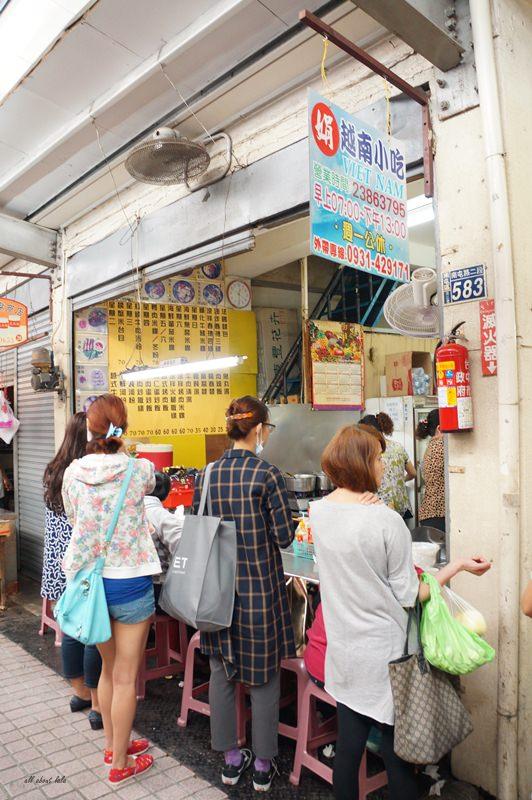 2016 01 23 090639 36 - 台中南屯市場 娟越南小吃 人氣早午餐美食 只賣到中午
