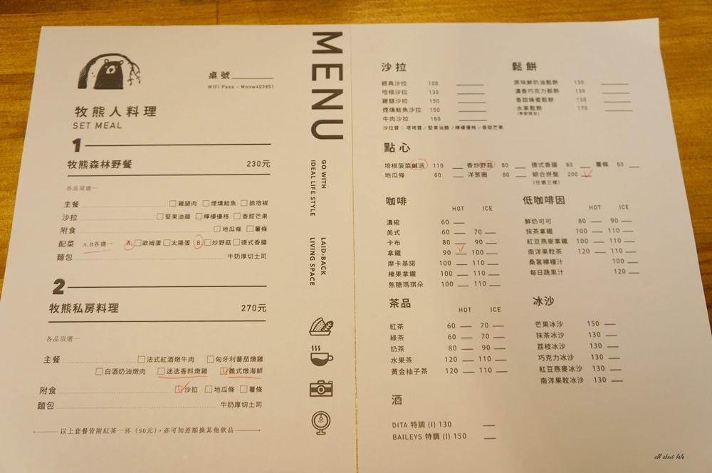 2016 03 29 204230 62 - 台中西區 牧熊小館Moow 輕食 鹹派 有設計感的工業風咖啡館