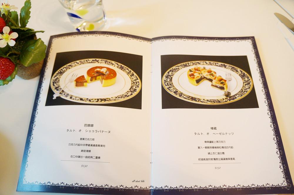 20160505085615 85 - 台中北屯 Love&Imagine 愛想像法式甜點 甜點塔很有水準好推薦