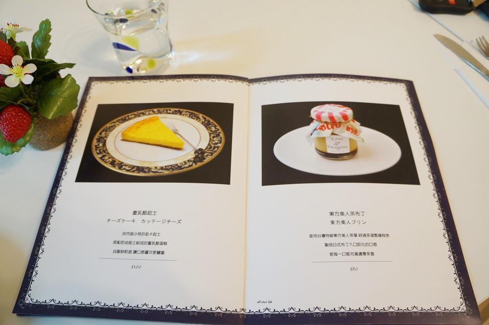 20160505085630 62 - 台中北屯 Love&Imagine 愛想像法式甜點 甜點塔很有水準好推薦
