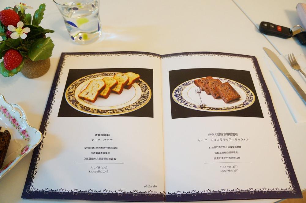 20160505085635 37 - 台中北屯 Love&Imagine 愛想像法式甜點 甜點塔很有水準好推薦