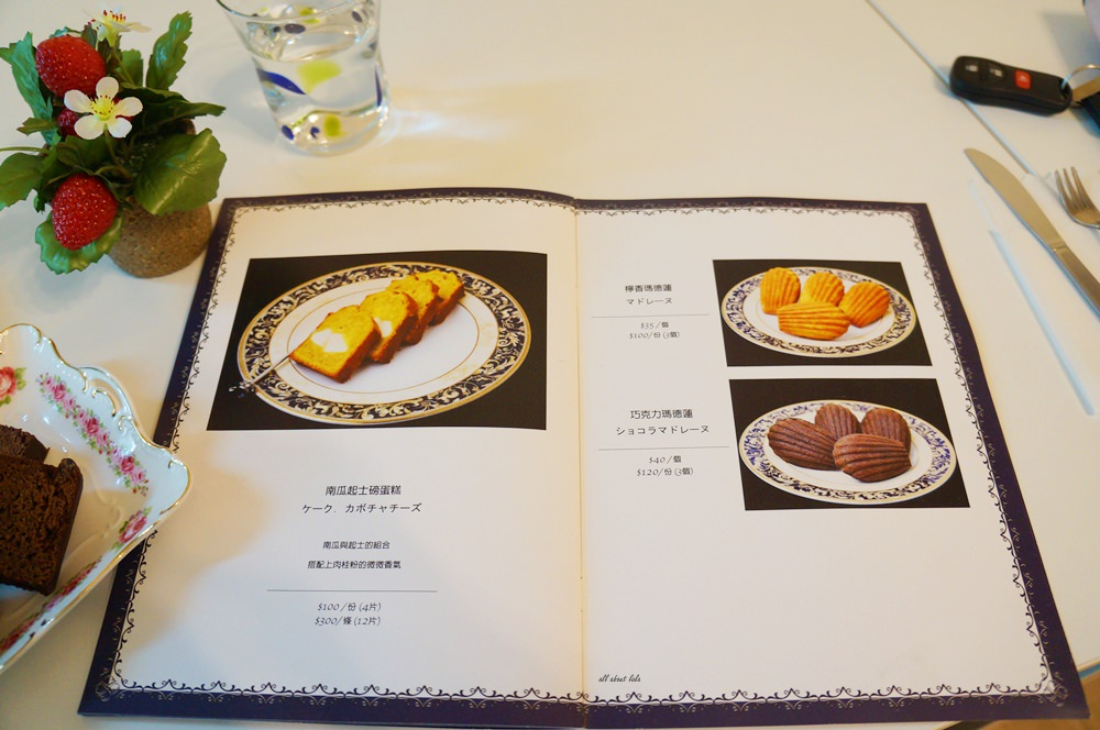 20160505085640 94 - 台中北屯 Love&Imagine 愛想像法式甜點 甜點塔很有水準好推薦