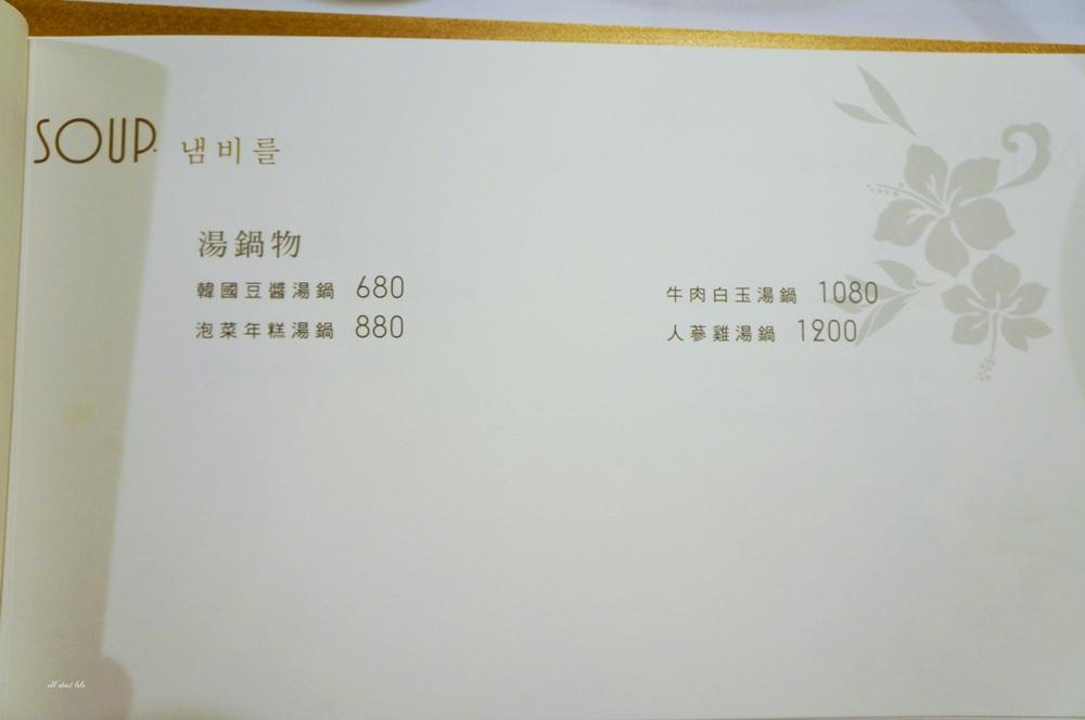 DSC06717