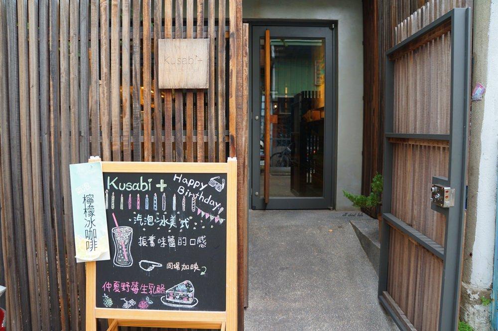 20160727111236 98 - 台中北區Kusabi+咖啡廳 抹茶提拉米蘇超吸睛 午餐 下午茶甜點推薦 老屋新生