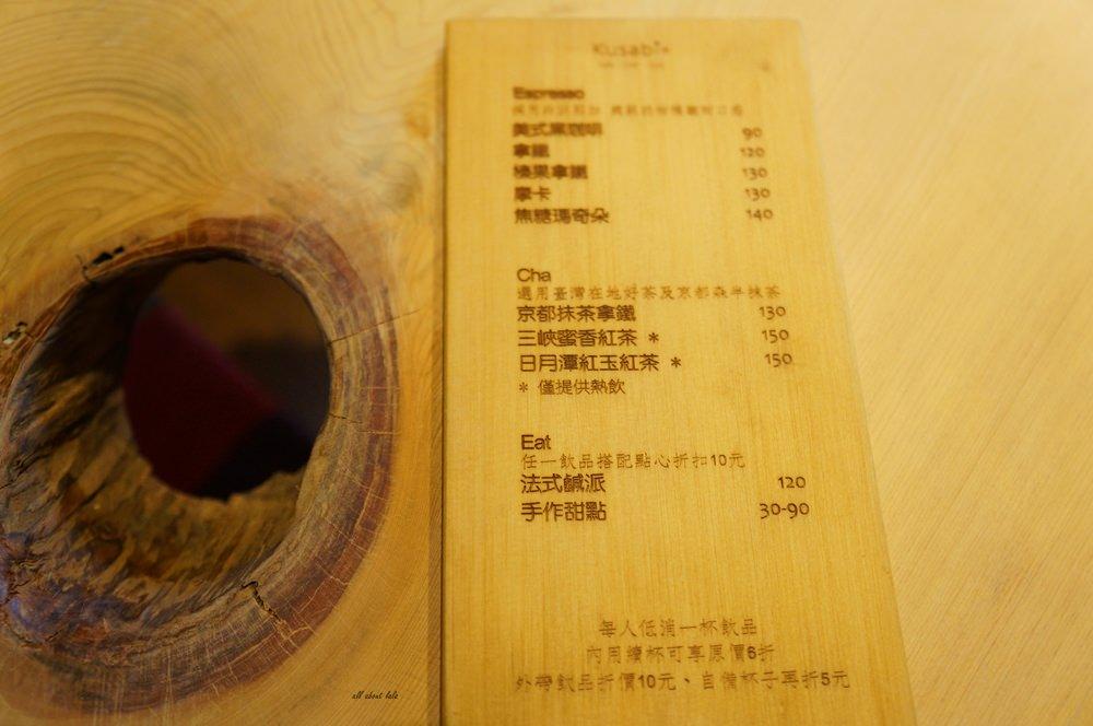 20160727111259 91 - 台中北區Kusabi+咖啡廳 抹茶提拉米蘇超吸睛 午餐 下午茶甜點推薦 老屋新生