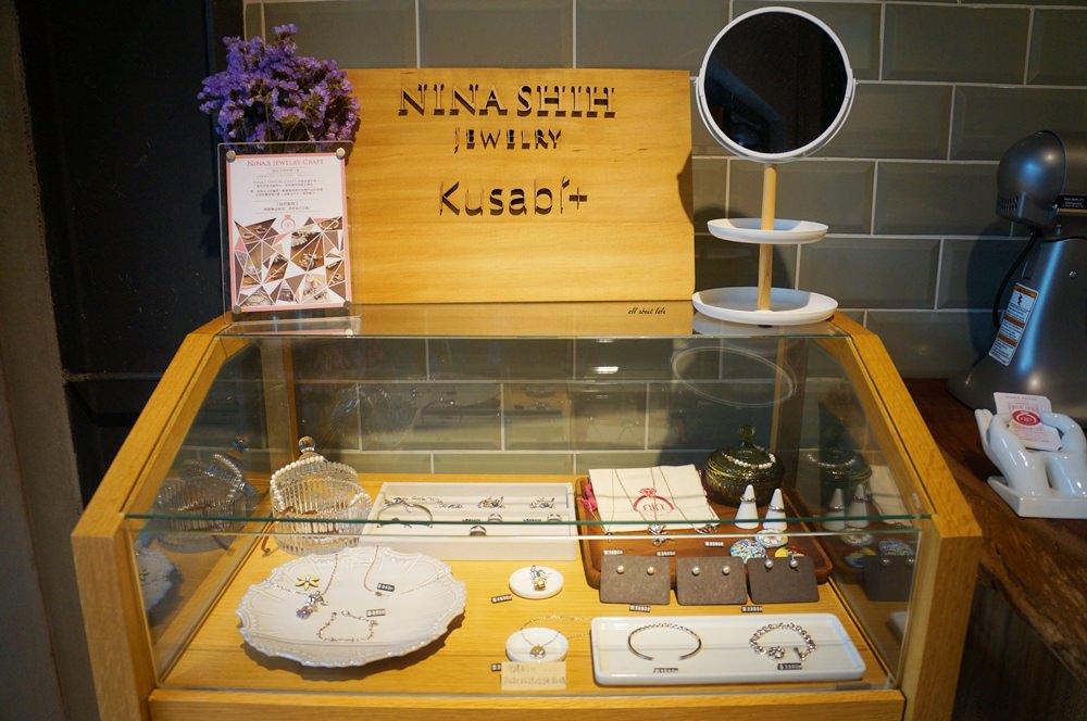 20160727111330 83 - 台中北區Kusabi+咖啡廳 抹茶提拉米蘇超吸睛 午餐 下午茶甜點推薦 老屋新生