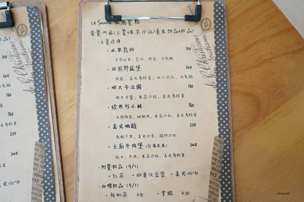 20160918161955 28 - 台中北屯 Le Samho杉禾亭質感早午餐 輕食 麵包烘焙店