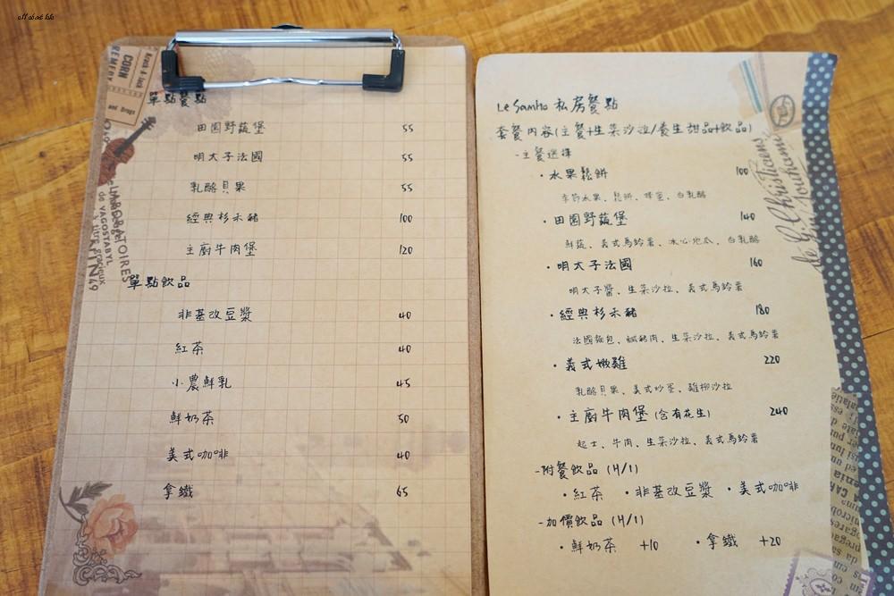 20160918162118 26 - 台中北屯 Le Samho杉禾亭質感早午餐 輕食 麵包烘焙店