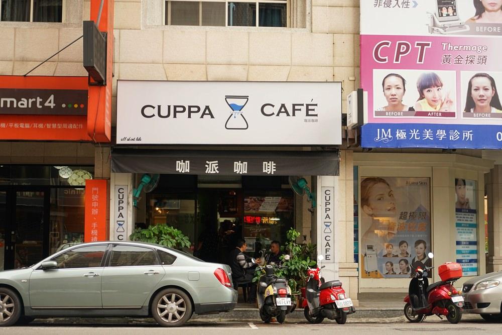 20161216105323 17 - 台中西區 cuppa cafe 咖啡鹹派 甜點下午茶 平價美味還有超美抹茶生乳塔