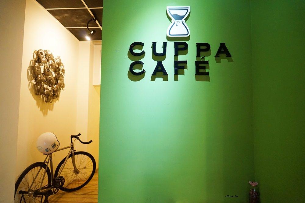 20161216105336 16 - 台中西區 cuppa cafe 咖啡鹹派 甜點下午茶 平價美味還有超美抹茶生乳塔