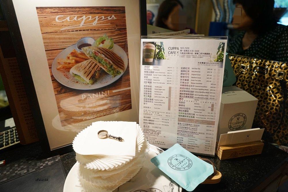 20161216105404 38 - 台中西區 cuppa cafe 咖啡鹹派 甜點下午茶 平價美味還有超美抹茶生乳塔