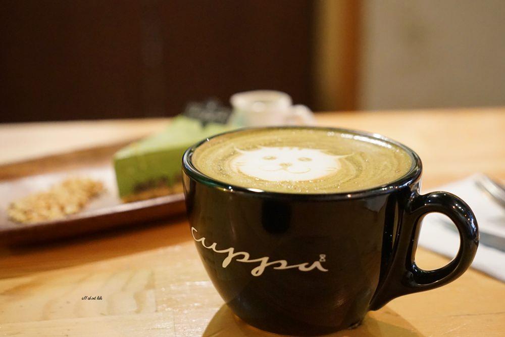 20161216105451 17 - 台中西區 cuppa cafe 咖啡鹹派 甜點下午茶 平價美味還有超美抹茶生乳塔
