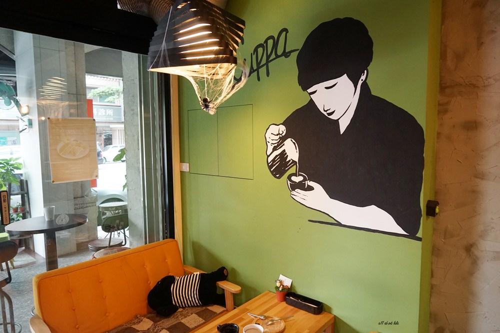 20161216105513 23 - 台中西區 cuppa cafe 咖啡鹹派 甜點下午茶 平價美味還有超美抹茶生乳塔