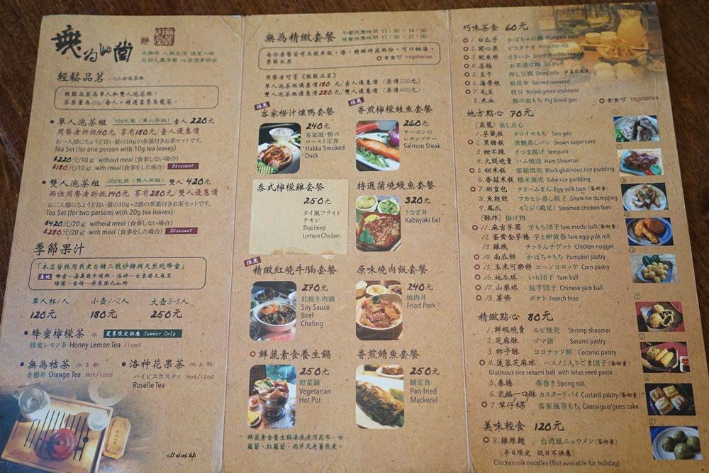 20161220181901 45 - 無為草堂人文茶館 台中市的世外桃源 團體聚餐 家庭朋友聚會餐廳推薦 還有包廂喔!