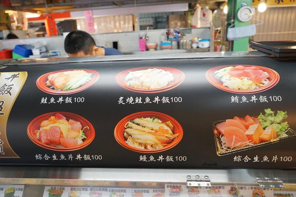 20161221170916 87 - 熱血採訪│台中南區天皇壽司 台中高工黃昏市場裡的人氣平價壽司 好吃大推薦