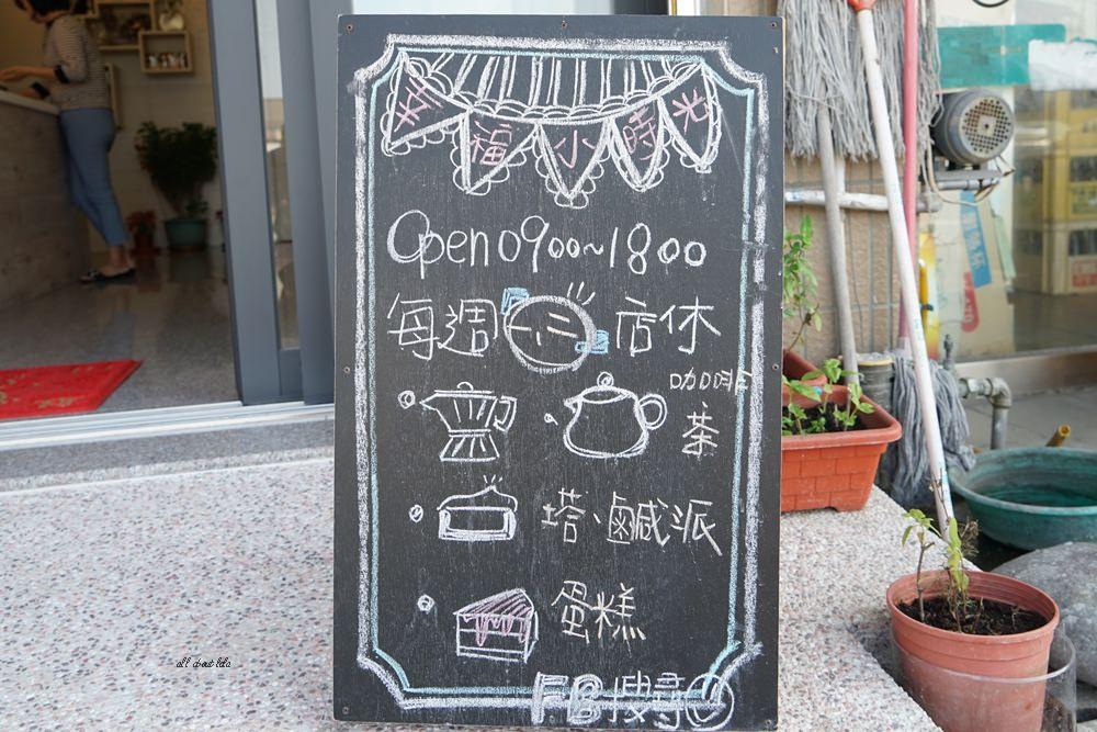 20161230120049 100 - 台中梧棲 幸福小時光 鹹派 蛋糕 甜點 早上就開賣 近童綜合醫院 梧棲漁港