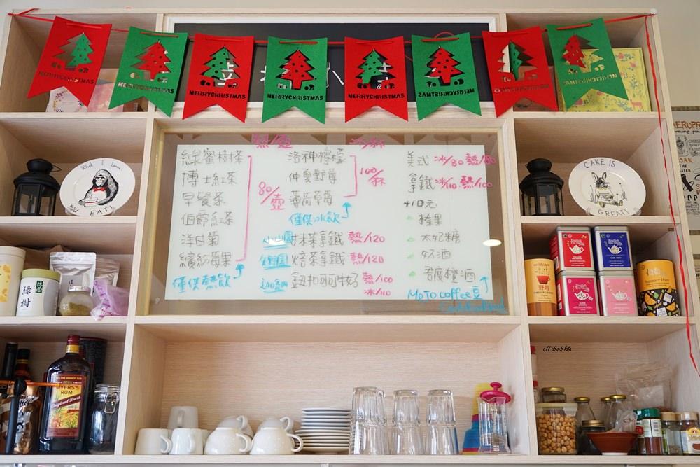 20161230120114 83 - 台中梧棲 幸福小時光 鹹派 蛋糕 甜點 早上就開賣 近童綜合醫院 梧棲漁港