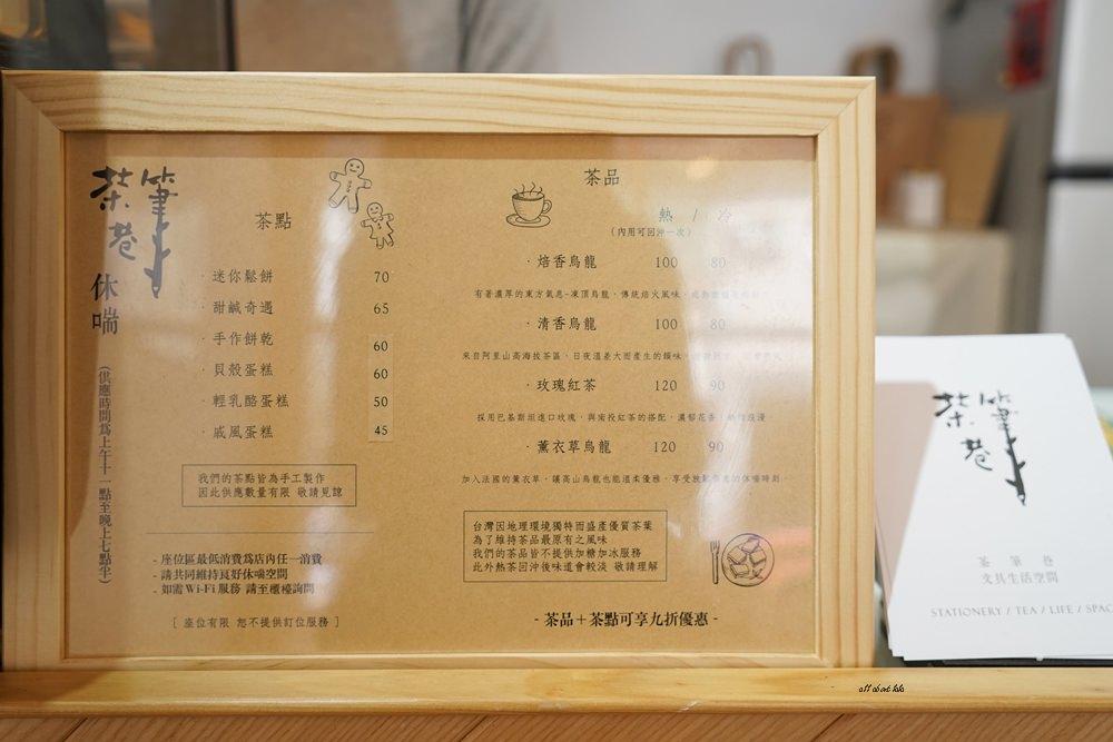 20170118184818 58 - 台中西區 茶筆巷文具生活 薑餅人鬆餅超可愛 自製茶點與新潮文具 近審計新村