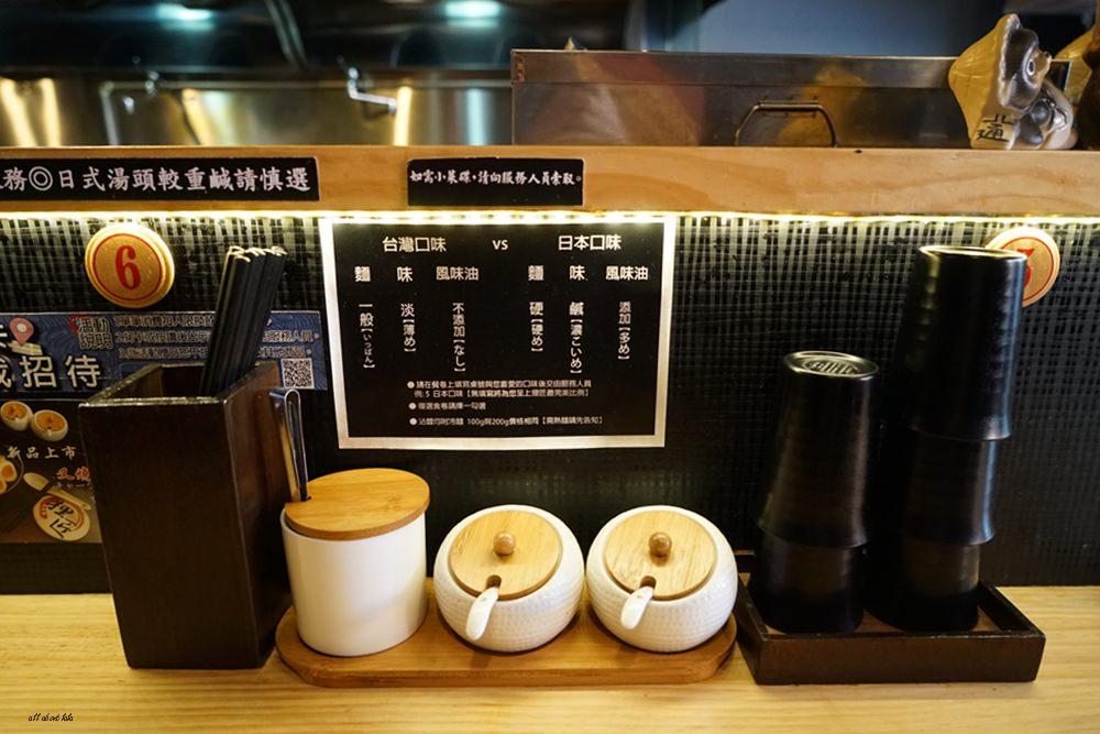 20170205103359 83 - 台中烏日 狸匠拉麵 日本風的濃厚豚骨拉麵 無限供應的小菜也好吃推薦