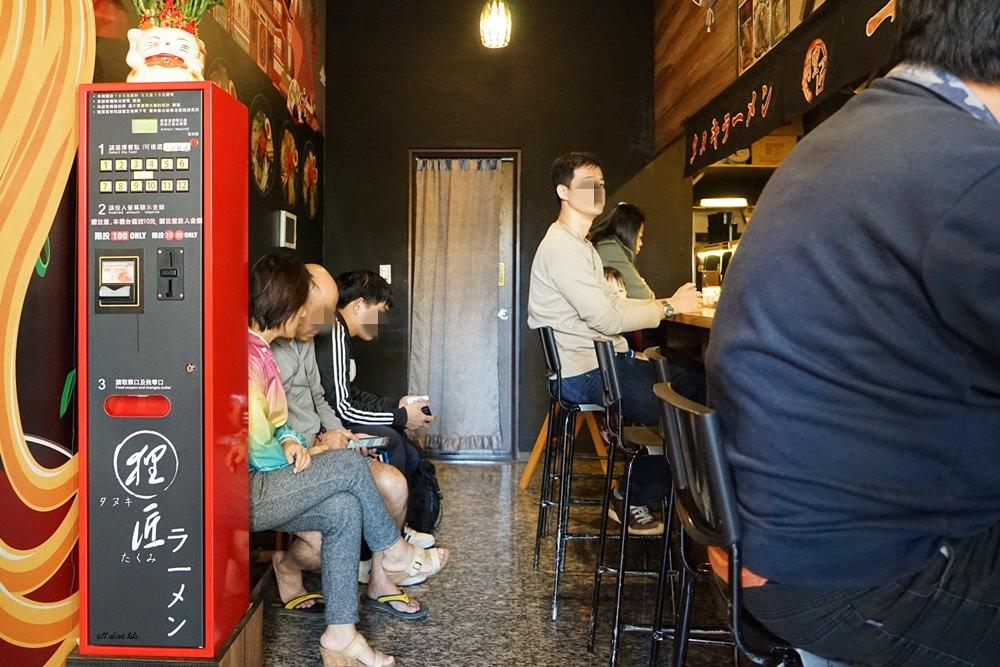 20170205103502 55 - 台中烏日 狸匠拉麵 日本風的濃厚豚骨拉麵 無限供應的小菜也好吃推薦