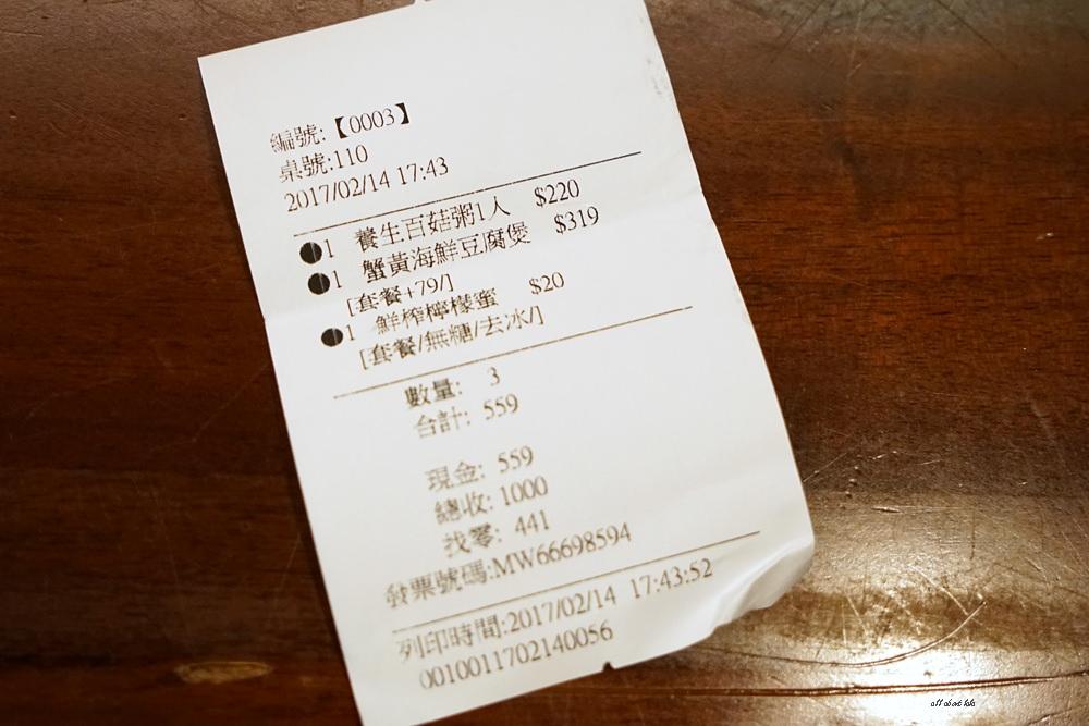 20170220172201 5 - 十二月 粥品 茶飲 私房菜 在民國初期的老房子中用餐(熱門需預約)