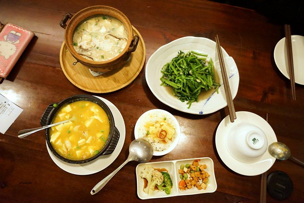 20170220172223 44 - 十二月 粥品 茶飲 私房菜 在民國初期的老房子中用餐(熱門需預約)