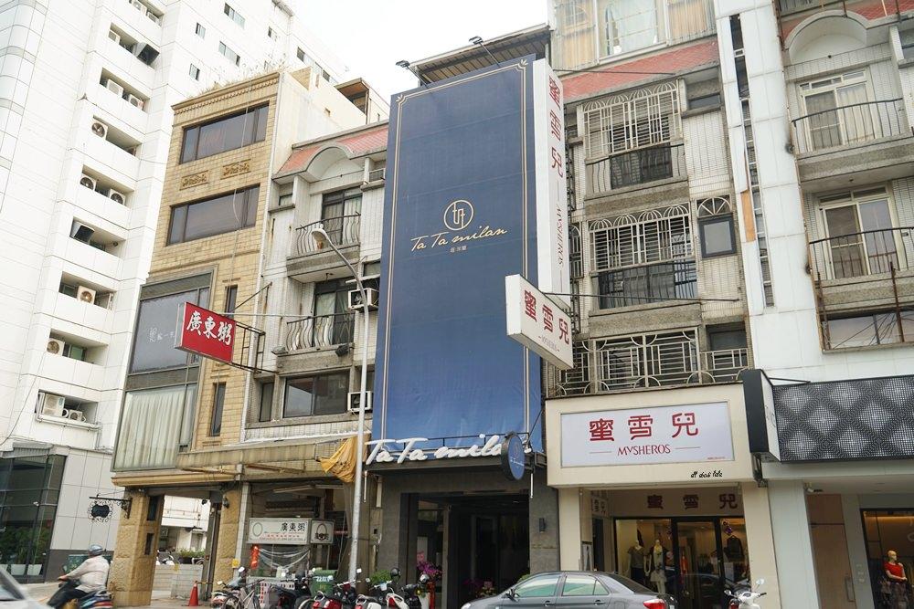 20170313175923 96 - 台中北區 塔米蘭 滿是乾燥花的法式甜點咖啡店 下午茶餐廳推薦