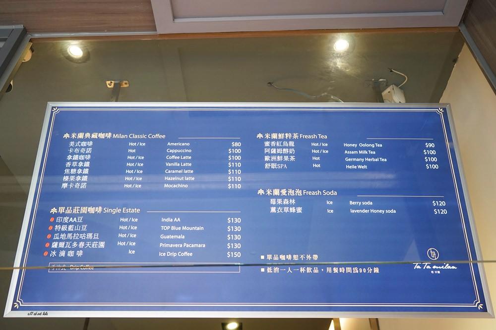 20170313180022 96 - 台中北區 塔米蘭 滿是乾燥花的法式甜點咖啡店 下午茶餐廳推薦