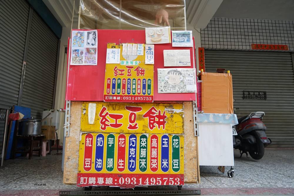 20170324091119 58 - 太平 小雅紅豆餅 多達15種口味的脆皮車輪餅 用愛心製作的人氣小吃