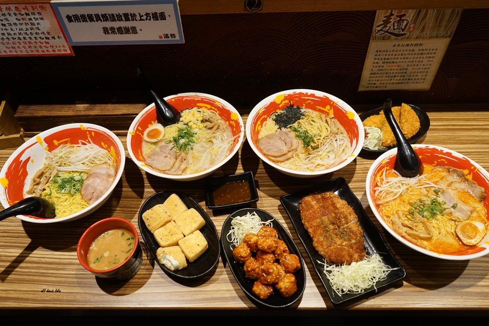 20170407202423 35 - [熱血採訪]豚將日式豚骨拉麵 最平價的吃到飽 55元起 加麵不用錢 還有多種小菜