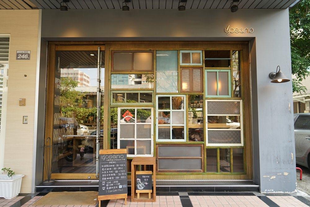 20170426115540 97 - 台中西區 Yosano与謝野直火烘焙 自家烘焙咖啡廳 甜點 下午茶