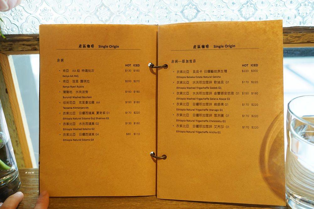 20170426115547 87 - 台中西區 Yosano与謝野直火烘焙 自家烘焙咖啡廳 甜點 下午茶