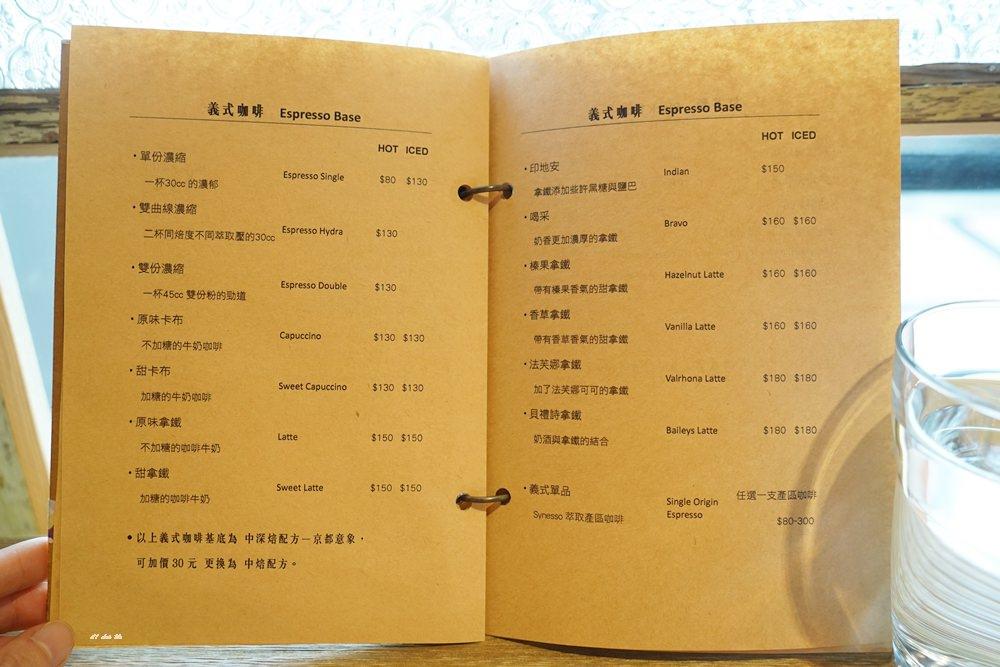 20170426115549 65 - 台中西區 Yosano与謝野直火烘焙 自家烘焙咖啡廳 甜點 下午茶