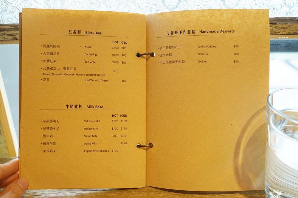 20170426115550 50 - 台中西區 Yosano与謝野直火烘焙 自家烘焙咖啡廳 甜點 下午茶