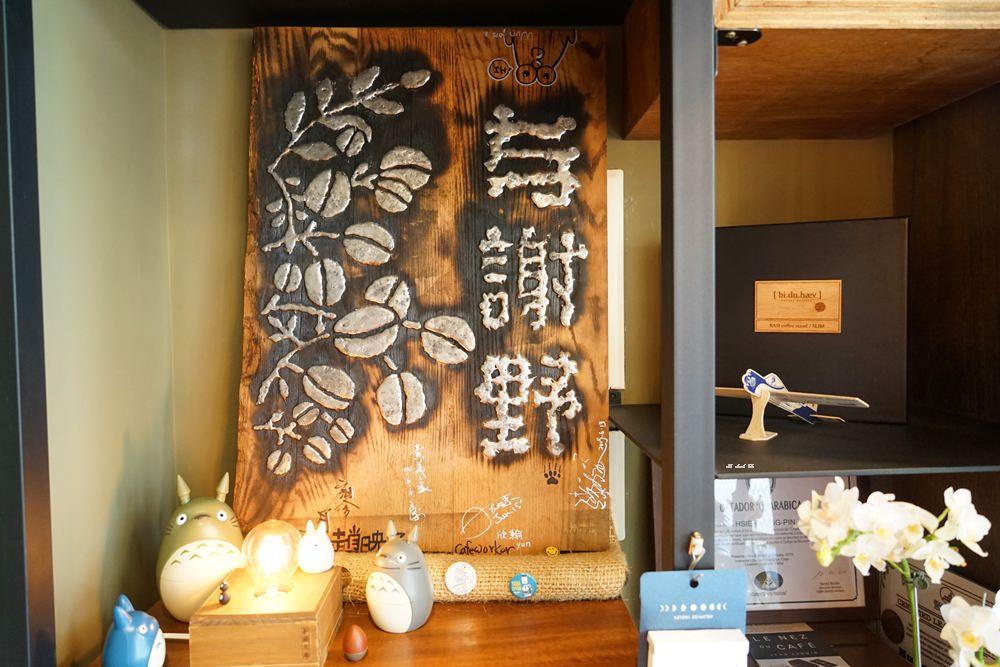 20170426115555 53 - 台中西區 Yosano与謝野直火烘焙 自家烘焙咖啡廳 甜點 下午茶