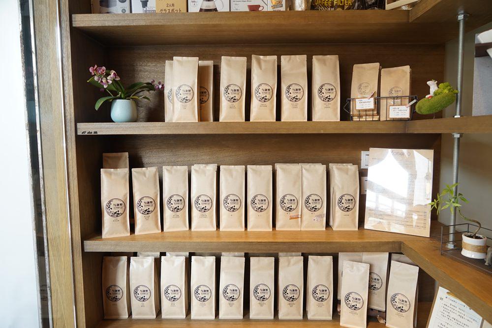 20170426115625 50 - 台中西區 Yosano与謝野直火烘焙 自家烘焙咖啡廳 甜點 下午茶