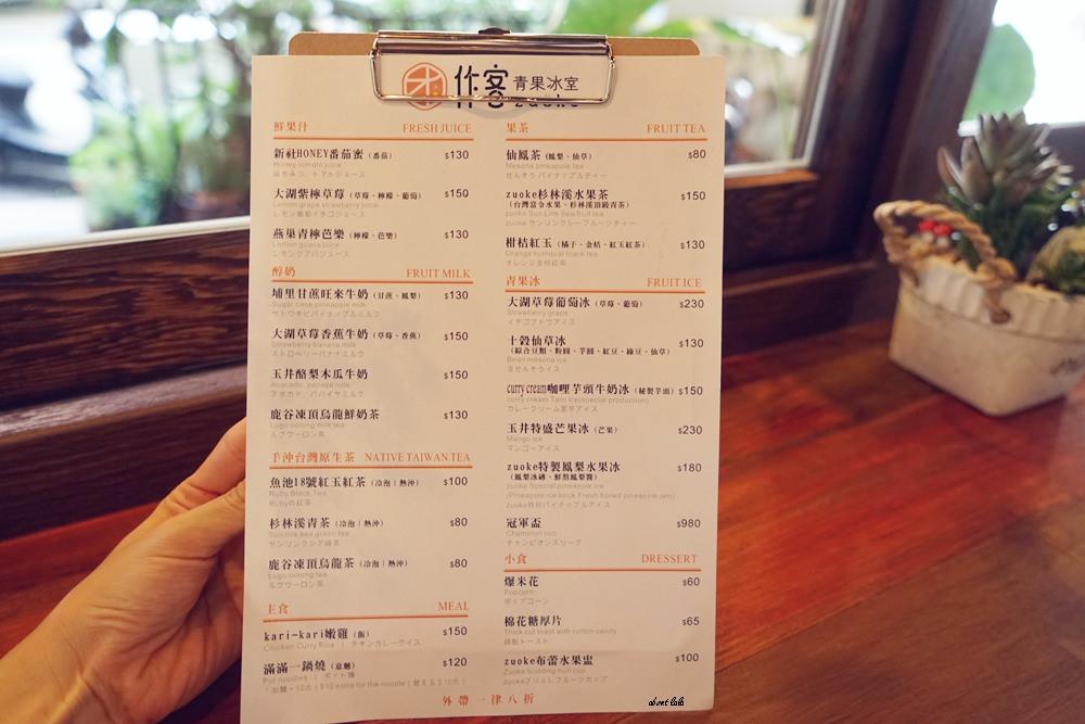 20170607171102 16 - 台中南屯 作客青果冰室 超浮誇的新鮮果汁與復古文青風冰品推薦