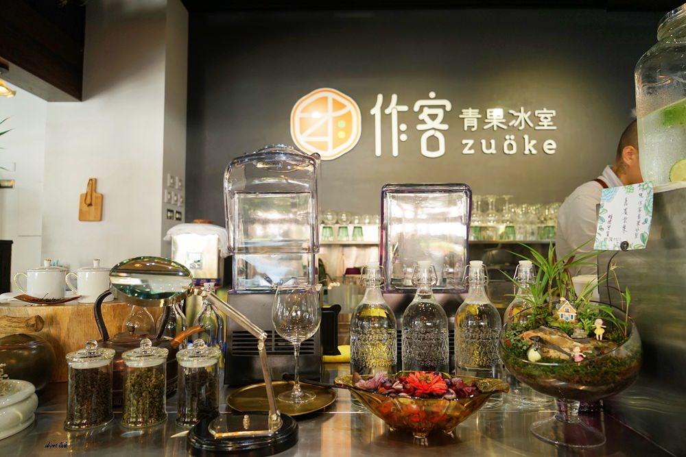 20170607171107 49 - 台中南屯 作客青果冰室 超浮誇的新鮮果汁與復古文青風冰品推薦