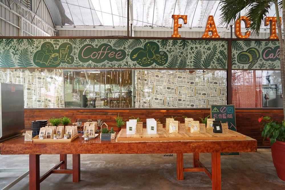 20170608114742 55 - [熱血採訪]山姆派樂 溫室花園般的漂亮景觀餐廳 咖哩飯好吃 甜點平價 自家烘焙咖啡好喝