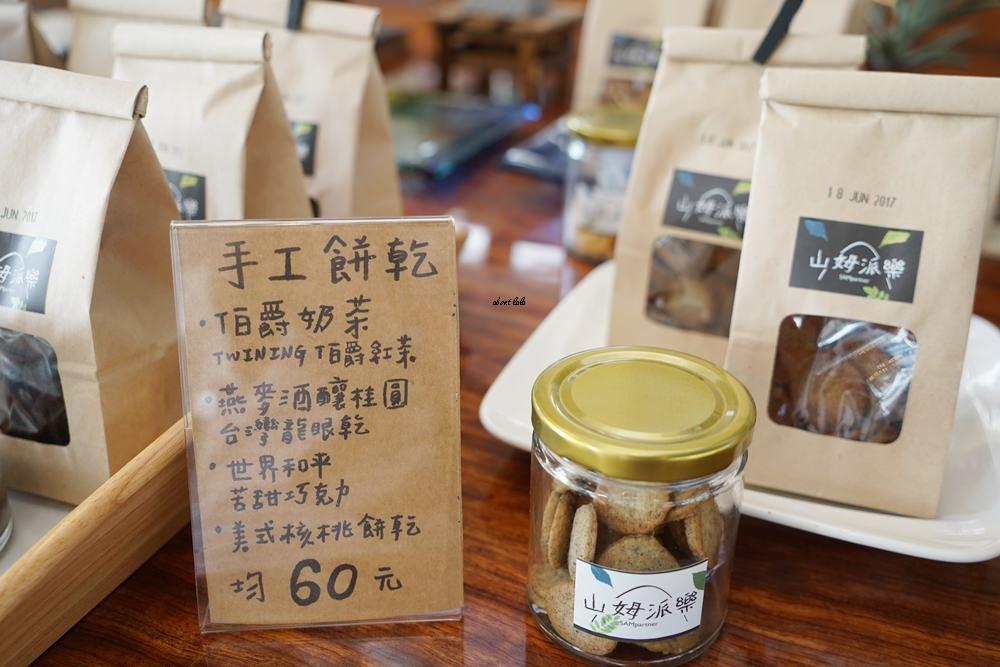 20170608114752 68 - [熱血採訪]山姆派樂 溫室花園般的漂亮景觀餐廳 咖哩飯好吃 甜點平價 自家烘焙咖啡好喝