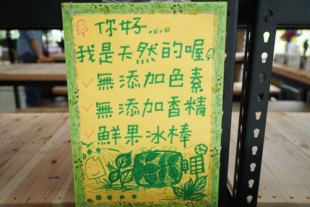 20170608114753 50 - [熱血採訪]山姆派樂 溫室花園般的漂亮景觀餐廳 咖哩飯好吃 甜點平價 自家烘焙咖啡好喝