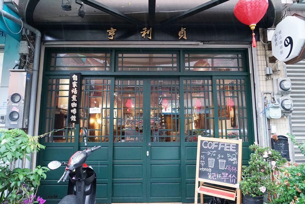 20170623101613 87 - 台中大里︱亨利貞精品咖啡館Henry Jane Coffee 復古上海風 質感推薦