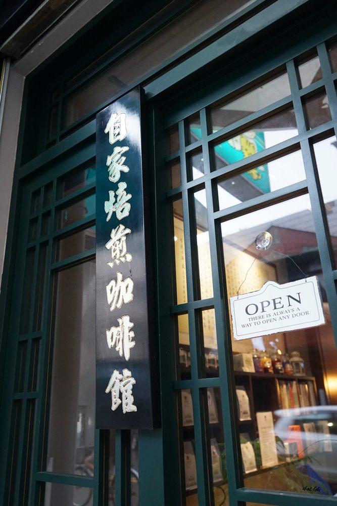 20170623101623 13 - 台中大里︱亨利貞精品咖啡館Henry Jane Coffee 復古上海風 質感推薦