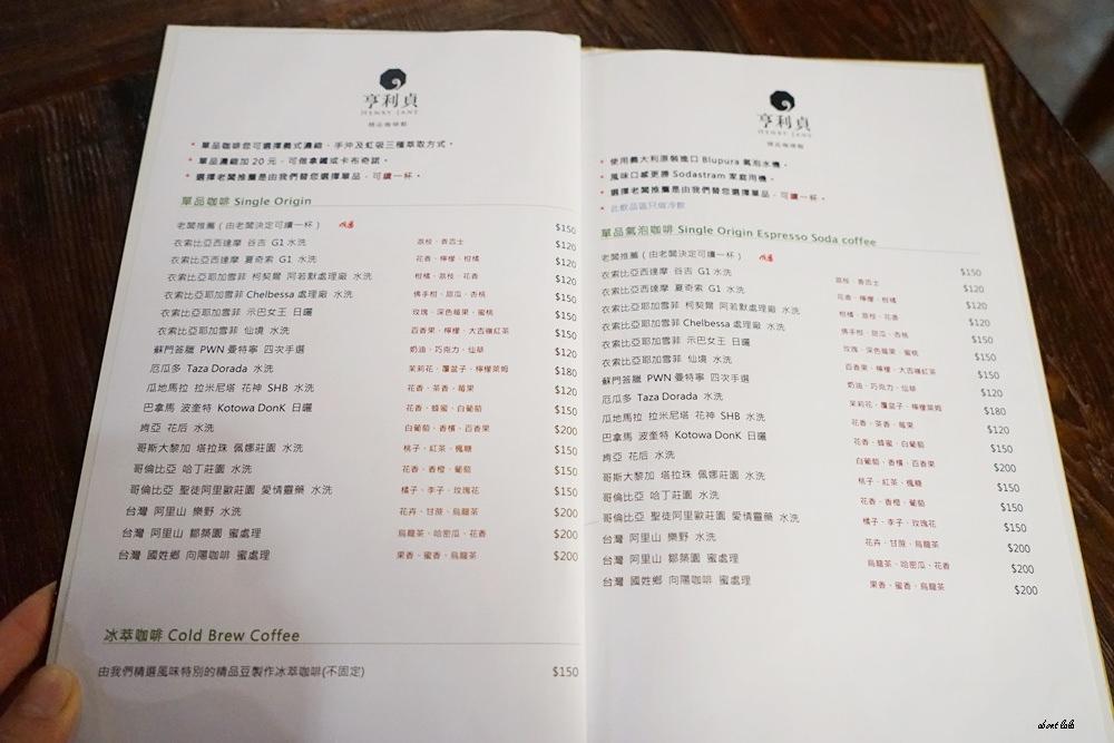 20170623101637 69 - 台中大里︱亨利貞精品咖啡館Henry Jane Coffee 復古上海風 質感推薦