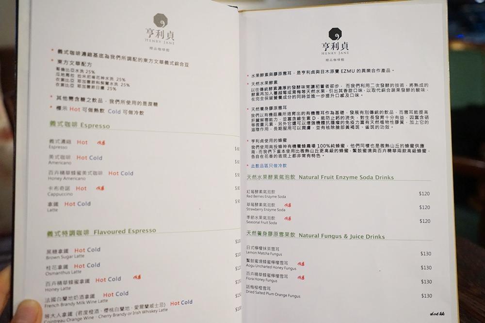 20170623101646 12 - 台中大里︱亨利貞精品咖啡館Henry Jane Coffee 復古上海風 質感推薦