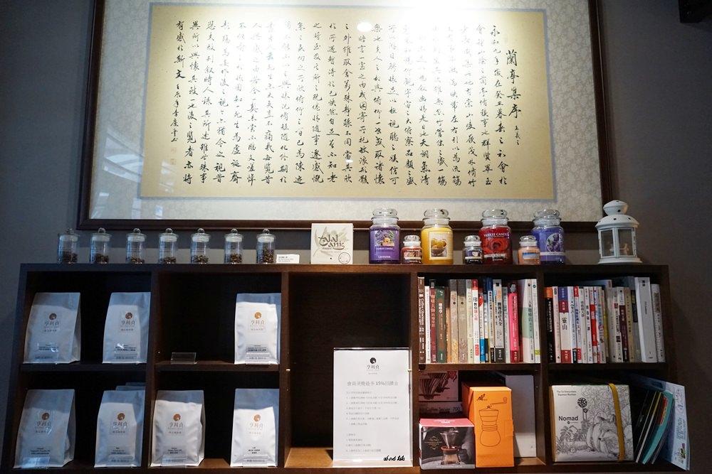 20170623101655 21 - 台中大里︱亨利貞精品咖啡館Henry Jane Coffee 復古上海風 質感推薦