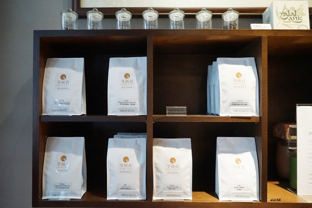 20170623101657 57 - 台中大里︱亨利貞精品咖啡館Henry Jane Coffee 復古上海風 質感推薦