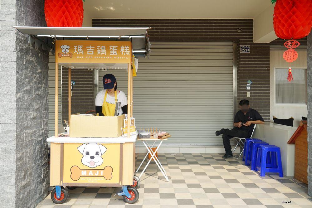 20170704103411 33 - 台中太平︱瑪吉雞蛋糕 現烤好吃 起司牽好長 黑糖麻糬口味也推薦