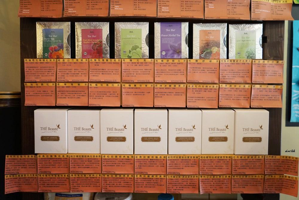 20170731183648 82 - 台中東勢│山城中讓人超驚豔的咖啡館 CHOPPER CAFE喬巴咖啡 對咖啡充滿熱情的專業咖啡廳